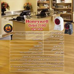 buy-sell office-supplies electric-office-supplies بارکد خوان رومیزی هایبرید Honeywell Orbit 7190