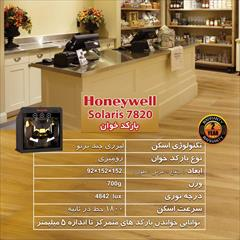 buy-sell office-supplies electric-office-supplies بارکدخوان HoneyWell 7820