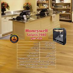 buy-sell office-supplies electric-office-supplies بارکد خوان رومیزی تصویری Honeywell Solaris 7980
