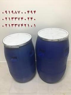 industry packaging-printing-advertising packaging-printing-advertising فروش بشکه پلاستیکی 60 لیتری