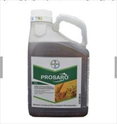 industry chemical chemical سم قارچ کش prosaro بایر آلمان برای گندم