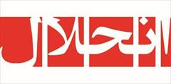 services administrative administrative انحلال شرکت در اصفهان