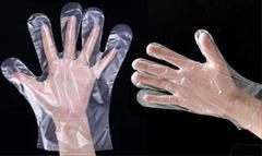 services health-beauty-services health-beauty-services فروش عمده و جزئی دستکش های یکبار مصرف