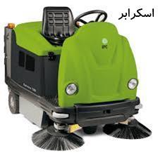 industry cleaning cleaning نتیجه آزمایش های انجام شده بر روی دستگاه اسکرابر