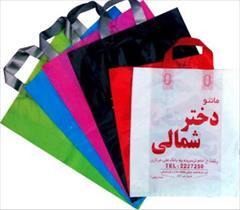 industry packaging-printing-advertising packaging-printing-advertising چاپ روی انواع نایلون بسته بندی ، دسته رکابی
