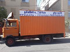services transportation transportation باربری در شهر ری ، اتوبار شهر ری