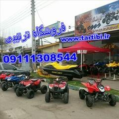 motors motorcycles motorcycles فروش موتور چهارچرخ ساحلی ATV