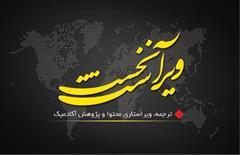 student-ads student-ads-other student-ads-other مشاوره مصاحبه دکتری در بوشهر