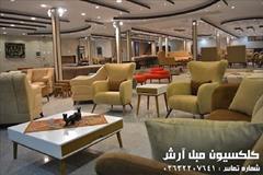 buy-sell home-kitchen furniture-bedroom بازار مبل آرش در کرج و استان البرز - کرج