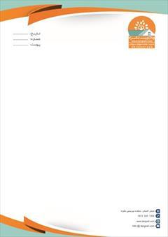 services printing-advertising printing-advertising طراحی و چاپ ( کارت ویزیت ، سربرگ ، تراکت و ... )