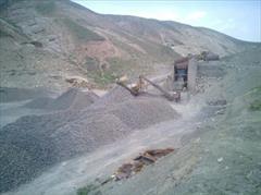 industry mine mine   معدن سنگ بازالت