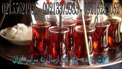 industry food food  قیمت روز چای فله خارجی