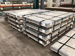 industry iron iron قیمت ورق استیل