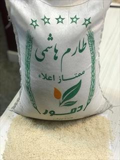 industry food food فروش برنج طارم ایرانی عطری جهت مجالس شما