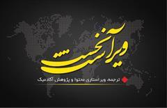 services educational educational پروژه متلب (MATLAB) در استان بوشهر
