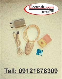 digital-appliances mobile-phone-accessories mobile-phone-accessories هندزفری نامرئی