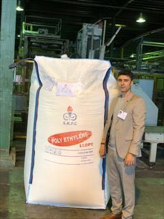 industry textile-loom textile-loom بیگ بگ ماهان بافت کوشا