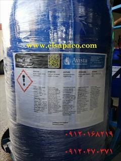 industry water-wastewater water-wastewater فروش آنتی اسکالانت