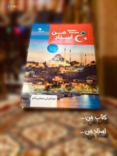 services educational educational کتاب خودآموز مکالمه ترکی استانبولی جدید