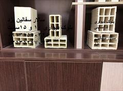 services construction construction خرید اجرسفال - تیغه سفالی- بلوک تیغه یزد