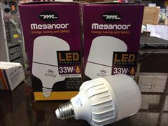 buy-sell home-kitchen kitchen-appliances لامپ 33 وات LED - مدل استوانه ای