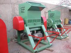 industry machinary machinary سازنده آسیاب پلاستیک