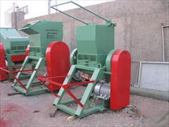 industry industrial-machinery industrial-machinery فروش انواع اسیاب پلاستیک و پت
