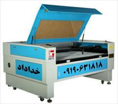 industry packaging-printing-advertising packaging-printing-advertising فروش دستگاه لیزر حکاکی و برش غیرفلزات