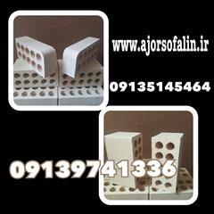 services construction construction کارخانجات صنعتی-تولیدی اجرسفالین 09135145464 