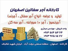 services construction construction اجرنمادرجه یک اصفهان 09135145464 