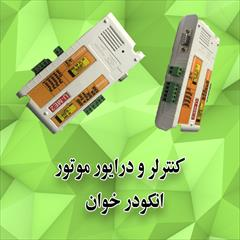 digital-appliances computer computer اس ام اس بان منشور سیمین(SMS-BAN)