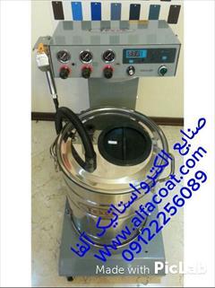 industry industrial-machinery industrial-machinery دستگاه پاشش رنگ پودری الکترواستاتیک در قم