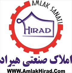 real-estate factory-stock-halls factory-stock-halls املاک صنعتی هیراد