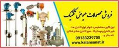 industry industrial-automation industrial-automation نمایندگی محصولات عیوض تکنیک در اصفهان