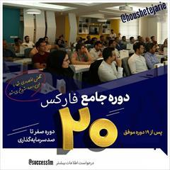 student-ads student-ads-other student-ads-other آموزش بورس بین الملل