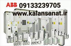 industry industrial-automation industrial-automation نمایندگی فروش اینورتر دراصفهان(هیدرولیک.پنوماتیک)