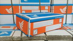 industry packaging-printing-advertising packaging-printing-advertising فروش کارتن پستی سایز یک استاندارد