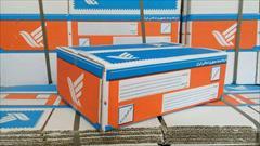 industry packaging-printing-advertising packaging-printing-advertising کارتن پستی سایز یک و دو استاندارد با کیفیت عالی