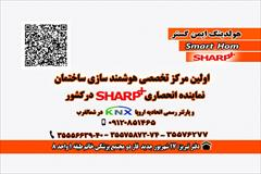 services construction construction خانه هوشمند شارپ