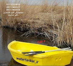 buy-sell entertainment-sports hunting قایق پلی اتیلن تفریحی و ماهیگیری