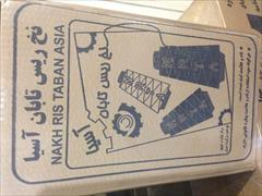 industry packaging-printing-advertising packaging-printing-advertising تولیدکننده نخ سرکیسه دوزی با نام نخ ریستابان