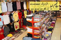 buy-sell personal clothing فروش وپخش عمده ست های هودی وشلوار