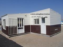 industry conex-container-caravan conex-container-caravan خرید و فروش انواع کانکس و ساختمان پیش ساخته