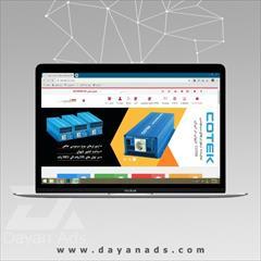 services internet internet شرکت تبلیغاتی دایان