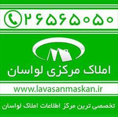 real-estate land-for-sale land-for-sale  فروش زمین در لواسان