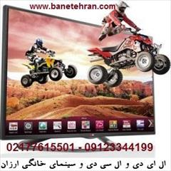 buy-sell home-kitchen video-audio فروش انواع تلویزیون ال ای دی و ال سی دی