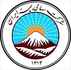 services representative representative اعطای نمایندگی بیمه ایران