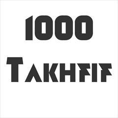 digital-appliances pc-laptop-accessories computer-parts 1000 Takhfif | هزار تخفیف