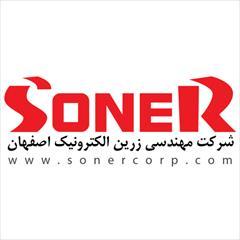 digital-appliances pc-laptop-accessories network-equipment طراحی ، تولید و فروش یو پی اس سونر SONER UPS