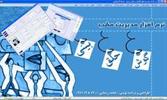 services software-web-design software-web-design نرم افزار مطب گوش و حلق و بینی